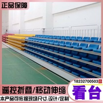Electric telescopic view sports basketball stadium mobile stacking seat indoor and outdoor fixed to move the view seat