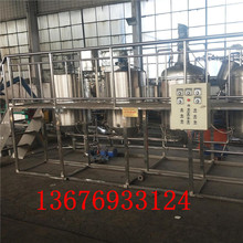 Gansu grain oil and edible oil refining and processing equipment vegetable oil refining machine first grade tea seed oil refining equipment factory