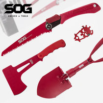 U.S. SOG Sog Red Limited Outdoor Tool Survival Kit Engineer Shovel Saw Camping Axe Survival Equipment.