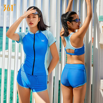 361 Swimsuit female split three pieces swimsuit professional sports flat angle student big code Athletic training hot Spring swimsuit