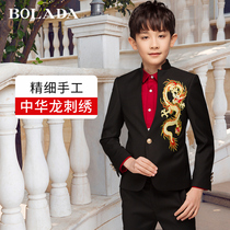 bolada boy Suit Suit children suit male dress embroidery Dragon host costume handsome Spring Summer