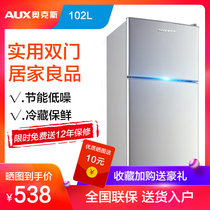 AUX Ox bcd-102ac Small refrigerator household refrigerator small double door refrigerated frozen energy saving Mute