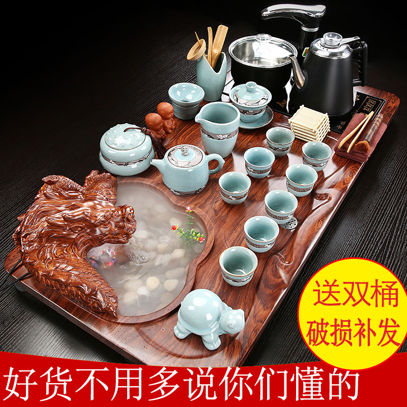 Kung Fu tea set set solid wood tea plate home fully automatic one simple living room office ceramic purple sand teapot