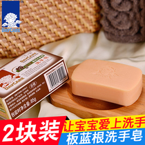 Genuine QI Baby Soap natural Children soap newborn baby special hand washing face wash shower soap