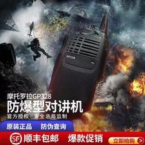 Original Motorola GP328 explosion-proof walkie-talkie GP338 chemical plant gas station fire oilfield handheld intercom