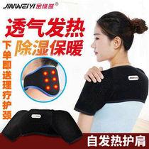 Lépaule de lépaule du col de lutérus de la chaleur de lépaule de support auto-échauffement épaissie dhommes et de femmes de sommeil froid