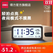 Powerful electronic alarm students use the bedroom 牀 simple smart clock multi-functional night light mute Nordic style
