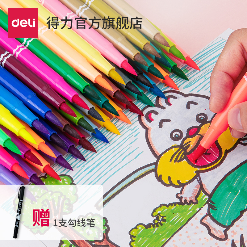 Power 24 color soft-headed watercolor pen set two-headed childrens kindergarten primary school students 36 color washable fill color with professional art color graffiti brush