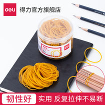 Power 3215 rubber band yellow rubber ring office supplies packaging 50 grams of 100 grams of bundle elasticity