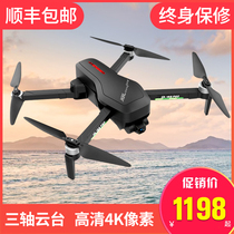 4k HD brushless drone aerial craft GPS professional large remote-controlled aircraft 5000 meters aircraft anti-shake head.