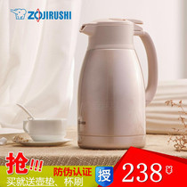 Like printing household 304 stainless steel insulation kettle sh-ha15c Vacuum Office meetings Thermos thermal kettle