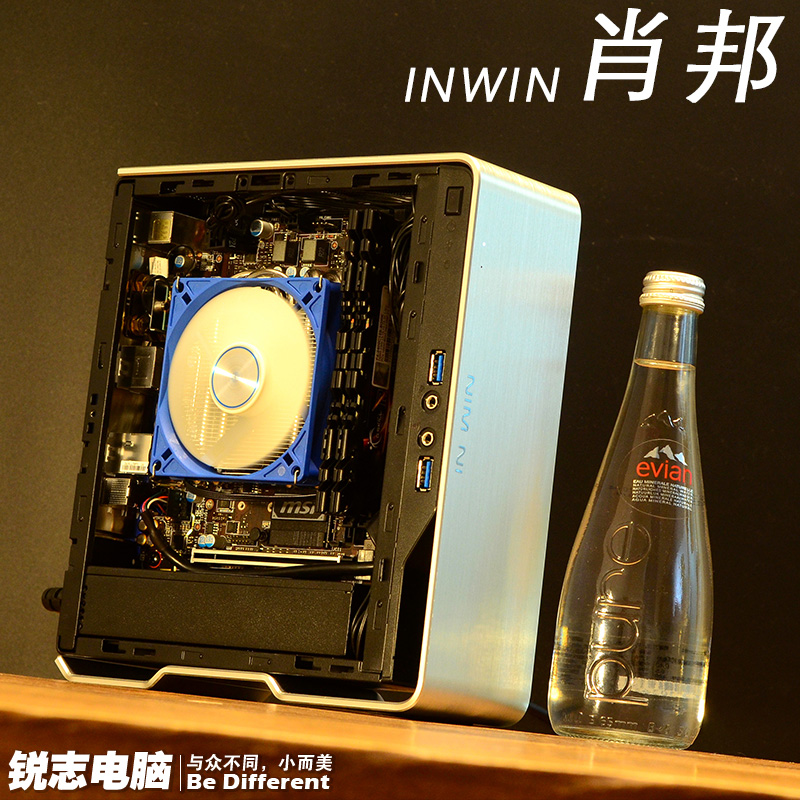 Yingguang / in win Chopin aluminum alloy / mini / HD / Office / portable itx case
