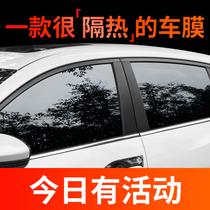 Decorative car film Full car film Explosion-proof insulation film Front windshield film Privacy sunscreen window film Solar film