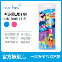 Bai Brush baby British brush Baby Electric Toothbrush 3-6 acoustic vibration soft hair waterproof color light