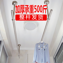 Guest 304 stainless steel balcony drying rod fixed clothes hanger single-pole cool hanger rod top clothes rod