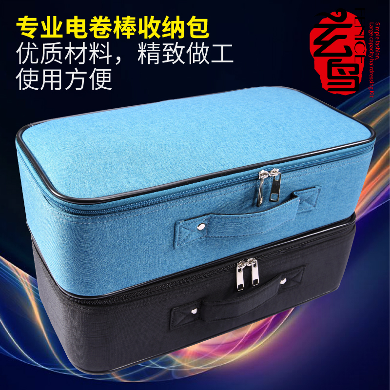 Professional Barber Kit Electric Roller Toolbox Hairdressing Tool Storage Bag Hair Stylist Handbag
