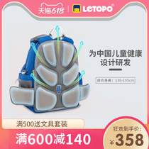 letopo School bag Primary school childrens chiropractic weight loss 123 to 6th grade boys and girls weight loss shoulder bags