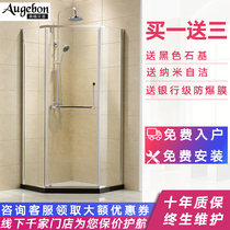 Diamond Shower room Custom 304 stainless steel overall partition simple toilet wash bathroom glass bath screen