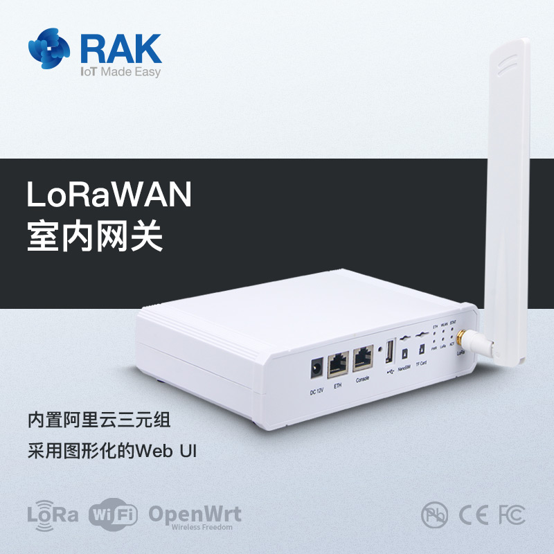 Indoor Lora gateway rak7258, Lora supports 8rx 1TX channel and 2.4G WiFi