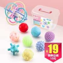Baby toy baby Puzzle soft rubber toothpaste Manhattan hand grab ball tactile sense massage ball 3-6-12 months