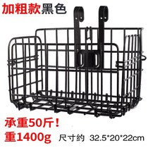 Mountain bike bicycle basket car back seat basket shelf side hanging basket foldable bag car basket basket