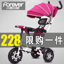 Childrens car tricycle bicycle 1-3 years old walking baby Oracle Small trolley Baby Bike Child