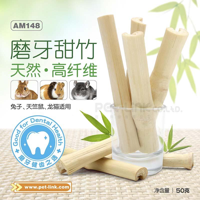 AM148 шлифовальные зубы сладкий бамбук кролик морской свинки dragon cat шлифовальные зубы кусать деревянные ветви маленький измельченный зуб домашних животных шлифовальные зубы 50g