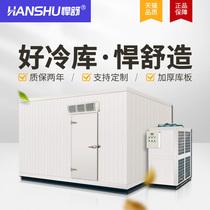 Hush хладагентное хранилище полный набор оборудования малых фруктов и овощей свежий холодильные камеры пользовательских холодильных охладитель склад пластины