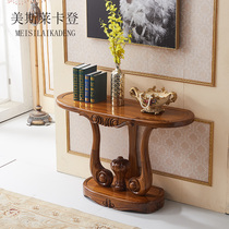 European neoclassical American Ujin wooden solid wood Xuan Guan Terrace partition table foyer back several decorative tables