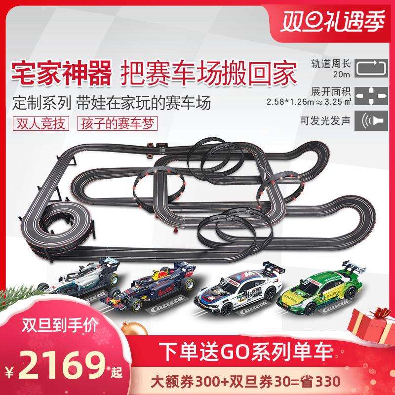 (Voucher minus 300) Carella track racing childrens toy boy large electric remote control road rail car