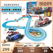 Carrera track racing BARKING team high power toy electric remote control sound and light runway boy childrens car