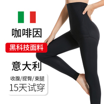 T-shirt women shaped waist-to-hip thin thigh artifact post-partum body-shaped trousers plastic leg pants sleep