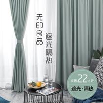 Rideaux occultant chambre nordique simple crochet-Type Haute ombre livraison poinçon nordique vent plein rideau tissu 2019 Nouveau