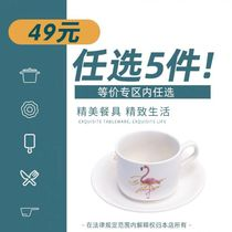 (Special area 49 yuan optional 5 pieces) kitchen supplies special price to pick up leaks value for money.
