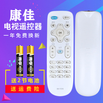 Suitable for Kangjia TV remote control KK-Y378 Y378A LED43 39 55K35A LED5 remote control board