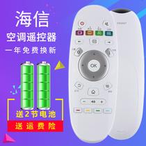 CN3A57 Hisense LED55EC760UC LED50K5500US super clear LCD TV remote control