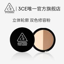(Официальная подлинная) 3ce двухцветный макияж пудра натуральный шелковистый нежный глянцевый тень боковая тень Корея