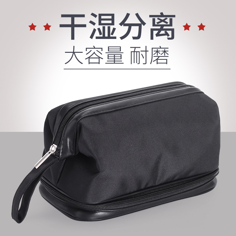 Men travel portable travel washbag box dry and wet separate travel cosmetics collection bag wash suit woman