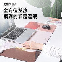 Heating the mouse pad office warm table mat computer desktop heating oversized winter warm flashlight heat protection pad