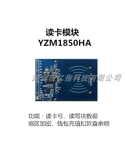 RFID Reader Module MFRC522 IC Card Second Generation ID Card Low Power 13.56MHZ High Frequency Read-Write UART