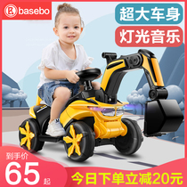 Childrens excavator toy car can sit on the person charging the super-large engineering car boy digger baby digger