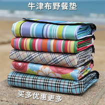 Oxford Cloth Picnic Mat Waterproof moisture-proof pad pad to increase thickening outdoor tent pad Portable
