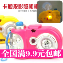 G214 children cartoon projection simulation camera toy baby Puzzle projection teddy bear haunt jubilant