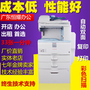 Ricoh MP3350 33523351 laser multifunction printer A3 type black and white color scanning engineering machine