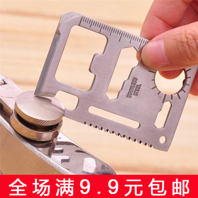 Outdoor camping multi-functional card knife stainless steel card knife anti-body camping portable card knife life-saving card equipment