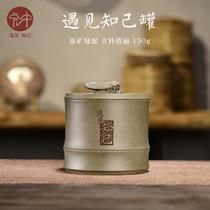 Yixing purple sand tea can household small storage tea tank Puer tea storage wake up tea can ceramic sealed jar