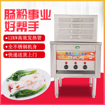 380V electric stone grinding intestinal powder machine commercial school canteen special drawer-type automatic energy-saving electric steaming furnace 220V