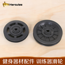 Fitness Equipment Accessories Comprehensive training device 95mm pulley Power type general purpose supporting plastic steel ball bearings