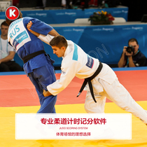Kaizhe Video Judo Competition timing score scoring software competition scoring system scorer referee software