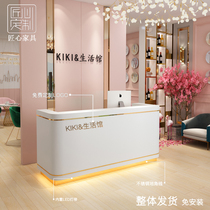 Nordic clothing store Cashier Simple modern curved counter Beauty salon bar company Small reception desk